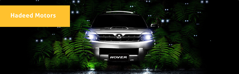 Hadeed Motors is the sole agent of  Great Wall Automobile Holding Co.