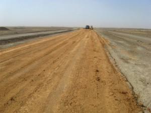 Al Rawat road