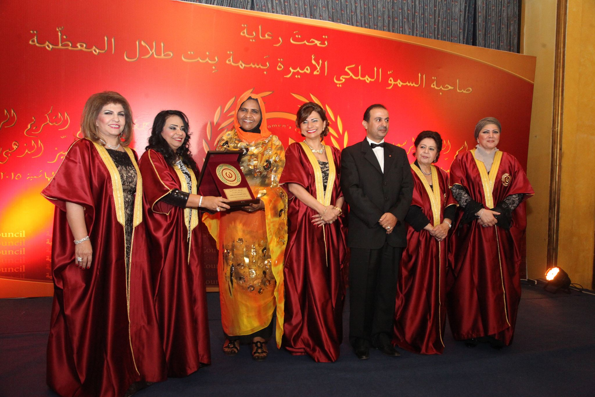 Eng.Widad  Yagoub has been awarded the Golden Shield of Excellence to distinguished women in entrepreneurship